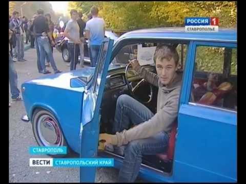 Автосервис Автомастер Ставрополь