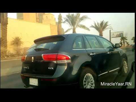 Beautiful Riyadh Street View