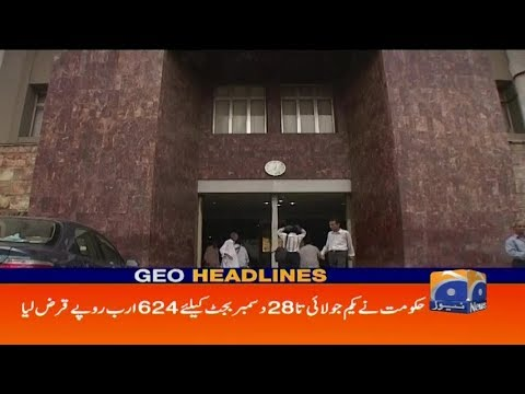 Geo Headlines - 04 PM - 05 January 2019
