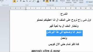 Repeat youtube video hack-qahr-mony