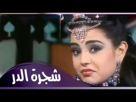 فوازير رمضان شريهان 85 شجرة الدر Youtube