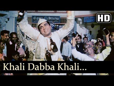 Khaali Dabba Khaali Botal - Mehmood - Neel Kamal - Hindi Song