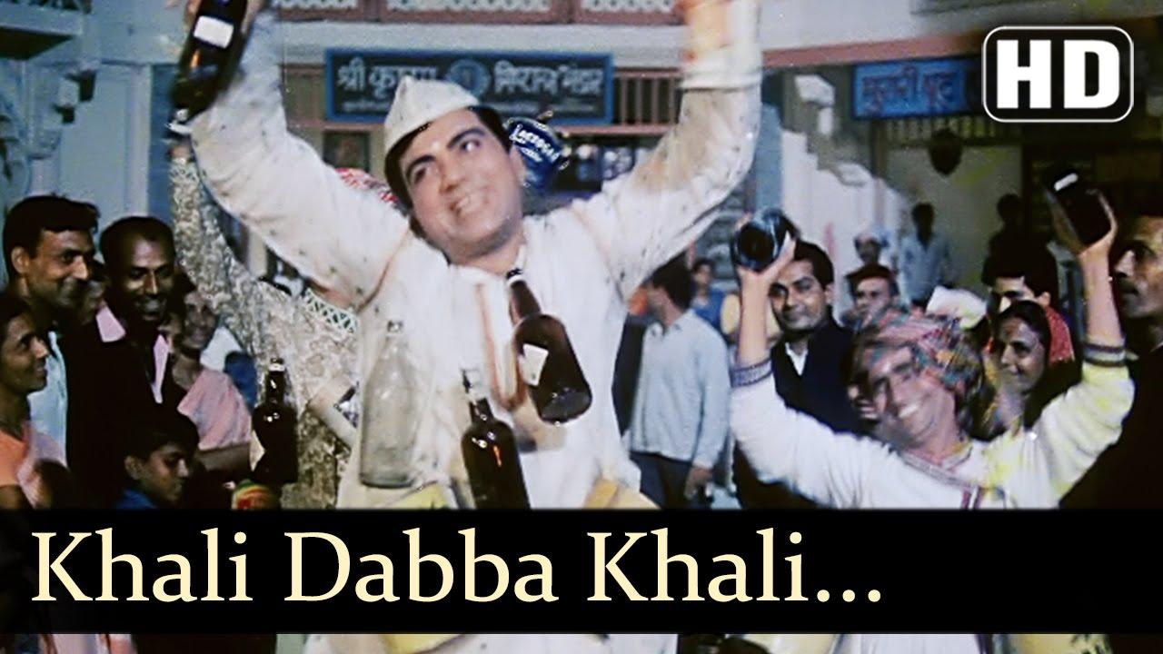 khali bali video song download