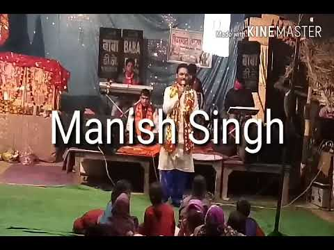 मिक्सर दिया मगाई ।। Mixer Diya Magai ।। Live Stage Show By Manish Singh