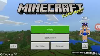 Играем в Minecraft мультиплеер сервер Ищу девушку