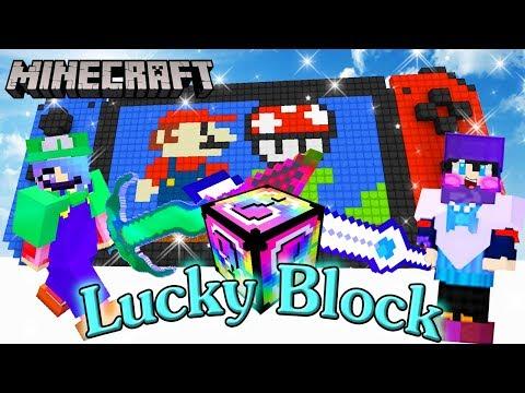 MineCraft Lucky Block เปิดลักกี้บล็อควิดีโอเกมส์มาสู้กันสุดติ่ง videogames Lucky Block