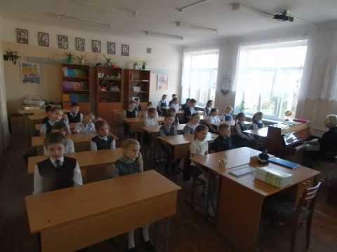 2 класс 4 урок Природа и музыка (Программа Критская)