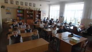 """2 класс 4 урок """"Природа и музыка"""" (Программа Критская)"""