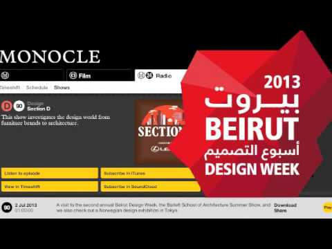 Beirut Design Week 2013 - on Monocle Radio