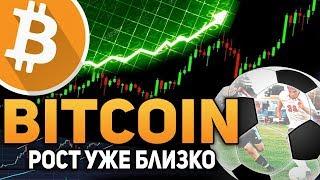 видео Биржа криптовалют Bittrex добавила 2 новые торговые пары