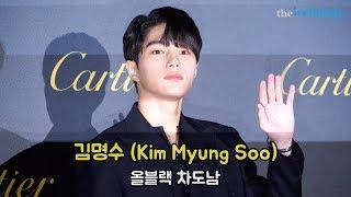 김명수(Kim Myung Soo) 올블랙 차도남 [WD영상]