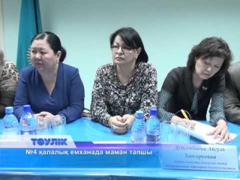 Вакансия Врач терапевт-кардиолог в Москве, работа в