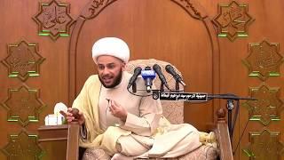 المعاد من هدي القرآن والعترة-٦٤- (بداية الموسم الرمضاني الرابع لعام ١٤٣٩هـ)