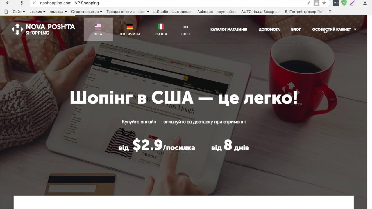 Автобазар украины это сайт по продаже бу автомобилей и новых авто. Авто базар дает возможность купить или продать авто на сайте автобазар.