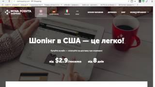 видео Сrocs Крокс Украина магазин купить Распродажа Скидки Харьков Киев Одесса Львов