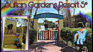 Sultan Gardens Rezort 5* Детский клуб, расписание, детская дискотека.