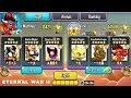 Dragon City - Eternal War ARENA 2: SEA and DARK Dragon | EXCLUSIVE FIGHTING 😍