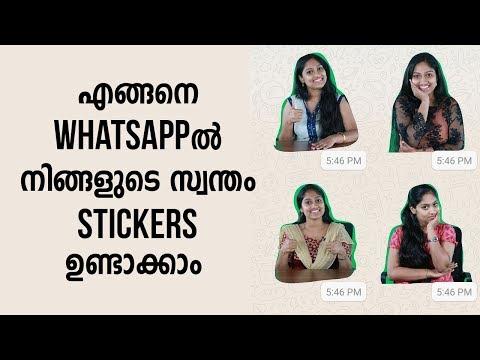 How To Create Your Own Whatsapp Stickers, എങ്ങനെ Whatsappൽ നിങ്ങളുടെ സ്വന്തം Stickers ഉണ്ടാക്കാം