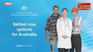 Australia Skill Migration ||Skilled Migration Australia ||  Australia Residency by skill