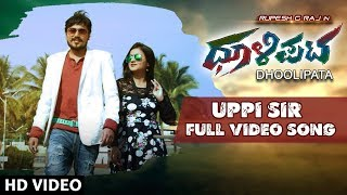 Uppi Sir Song | Dhoolipata Songs | Loose Mada Yogi, Rupesh, Archana, Aishwarya