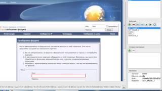 Используем параметры сценария парсера Datacol при автоматической авторизации
