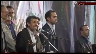 BBC Persian report about new activities of ex president Ahmadinejad and his letter to US president