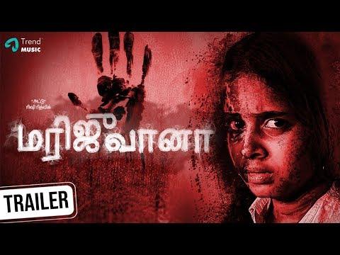 Marijuana Tamil Movie Official Trailer   Rishi Rithvik
