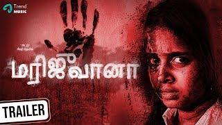 Marijuana Tamil Movie - Official Trailer   2K   Rishi Rithvik   Asha Parthalom   MD Vijay