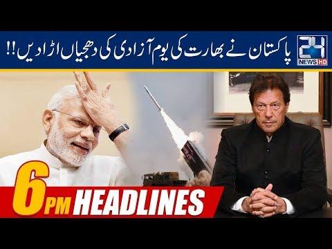 News Headlines  6:00pm  15 Aug 2019  24 News