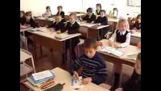 Фрагмент уроку. Англійська мова  2 клас