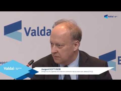 Valdai Club Middle East Conference. Session 6. The Fate of the Kurds: A Central Issue?