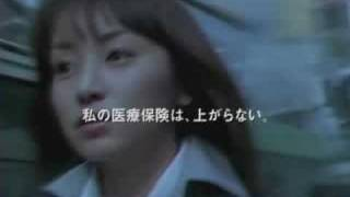 AFLAC EVER あがらない.