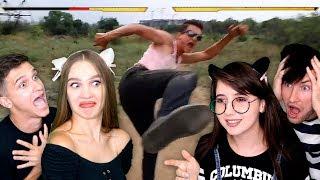 Реакция девушек на Mortal Kombat В РЕАЛЬНОЙ ЖИЗНИ 2 серия