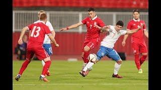 Сербия – Россия. Отборочный матч Чемпионата Европы 2019 среди молодежных сборных