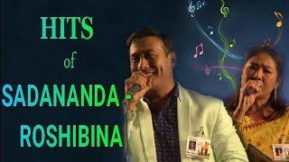 Sadananda - Roshibina duet songs - Top 10 Superhit Collection
