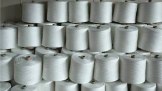 Polyester Spun Yarn Factory and Office