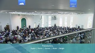Friday Sermon 22nd June 2018 (Urdu): Men of Excellence
