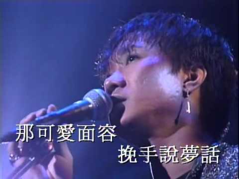 Beyond   Huan Xi Ni