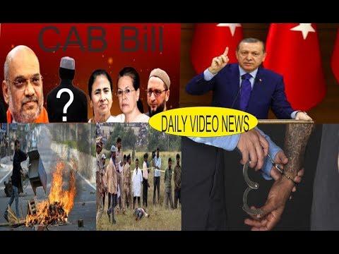 12- 12- 19 Daily Latest Video News #Turky #Saudiarabia #india #pakistan #Iran#America