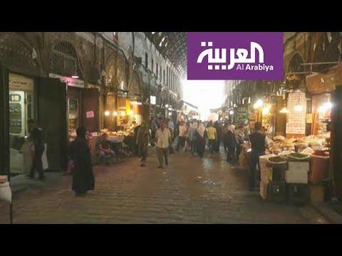 تفاعلكم : أسباب حجب مكالمات الانترنت في سوريا  - نشر قبل 24 ساعة