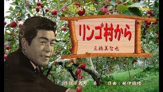昭和31年 **** リンゴが美味しい季節ですね‥身体にもいいし私は大好き...
