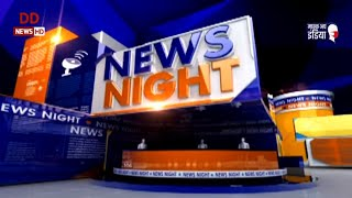 News Night: Nod to Covaxin trial for children \u0026 more