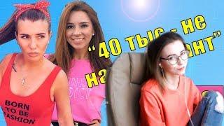 Fruktozka смотрит Средняя зарплата 2018 у парней в Москве Опрос реакция девушек
