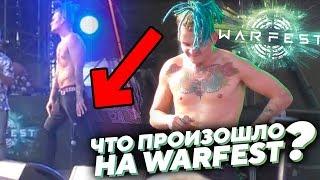 WARFEST 2018  ВЫСТУПЛЕНИЕ MORGENSHTERN  B G RUSS AN BOSS