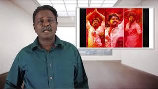 #Mersal Movie Review - #Vijay, #Atlee, #ARRahman - Tamil Talkies