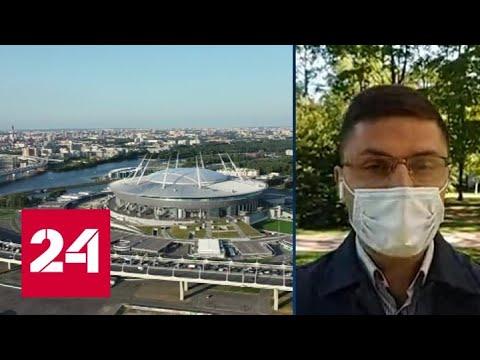 В Петербурге с 1 июня отменяется масочно-перчаточный режим - Россия 24