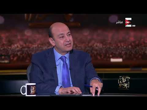 كل يوم - شاهد ما قاله يوسف القرضاوي لـ د. سعد الدين الهلالي