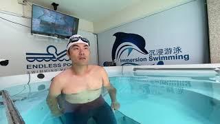 沉浸游泳immersion~1000M自由式輕鬆進步9分鐘(32分進步至23分)