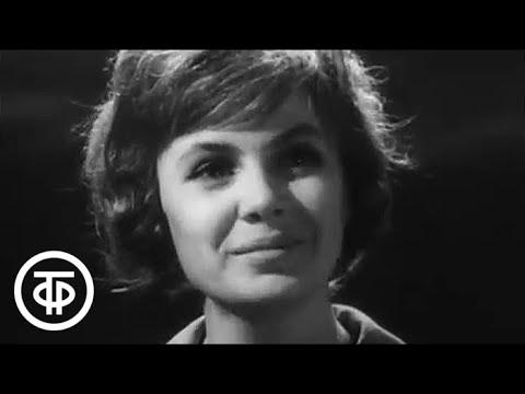 """Лидия Клемент """"Я шагаю по Москве"""", 1964 г."""