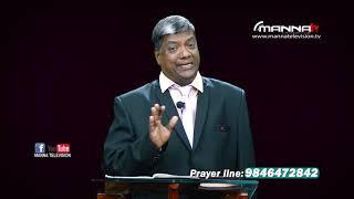 രക്ഷാ സന്ദേശം PR RAJAN EPISODE 10 | നിലവിളി കേട്ട ദൈവം| Manna Television